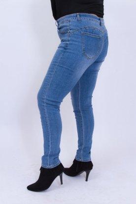 FIONINA divatos női nagy méretű push up-os farmernadrág