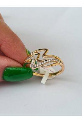 Elegáns egyedi tervezésű finoman megmunkált apró köves női gyűrű