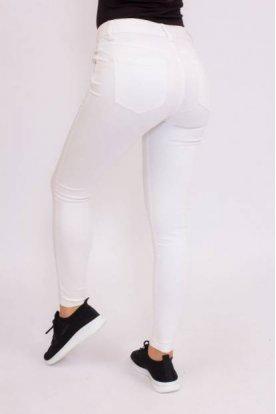 Női fehér farmer nadrág
